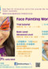 2021 Face Painting Workshop (Adult)