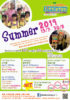 2019 Summer Promotion 7/15 – 8/30