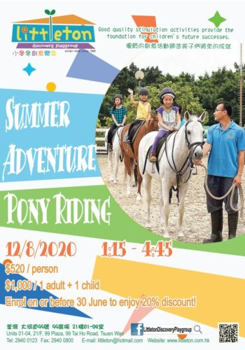 2020 Summer Adventure – Pony Riding