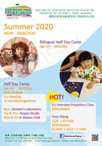 2020 Summer Day Camp, Now – 8/28  (a)