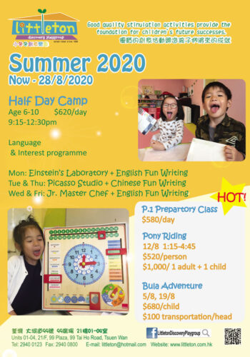 2020 Summer Day Camp, Now – 8/28  (b)