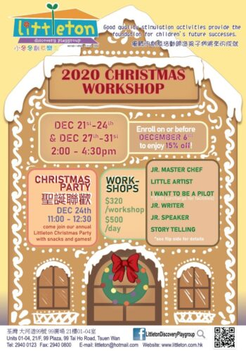 2020 Christmas Workshop
