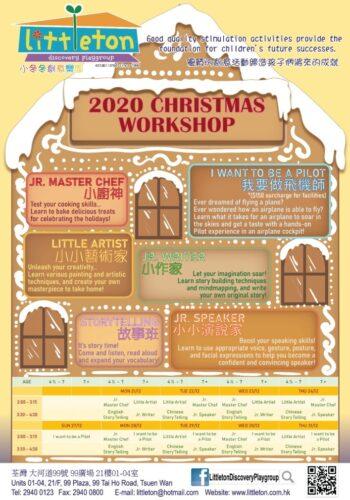 2020 Christmas Workshop