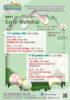 2021 Easter Workshop