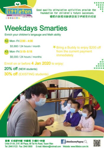 2021 Weekly Smarties